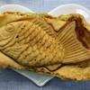 たい焼き きくや - 料理写真:たい焼き160円(税込)