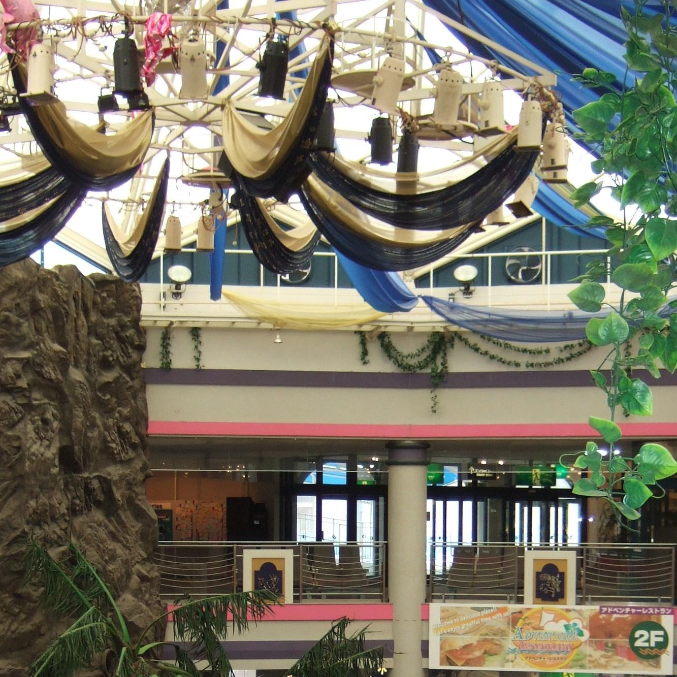 アドベンチャーレストラン