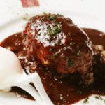 ハンバーグ ウィル - ●デミグラスソース 仔牛の骨と筋と野菜をじっくり煮込んだソースです。