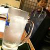 居酒屋おふく - ドリンク写真:酎ハイ レモン(¥500)