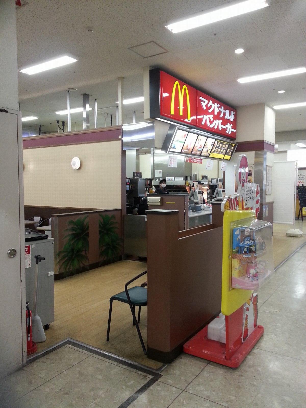 マクドナルド イオン亀岡店