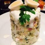 モスクワプリュスシェミ - きれいなサラダ