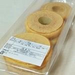 銀座文明堂 - 二等品)型くずれバームクーヘン(540円)