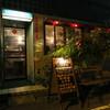 松記鶏飯 - 外観写真:夜の外観