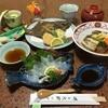 帯刀の庄 - 料理写真:城下かれいコース8,640円