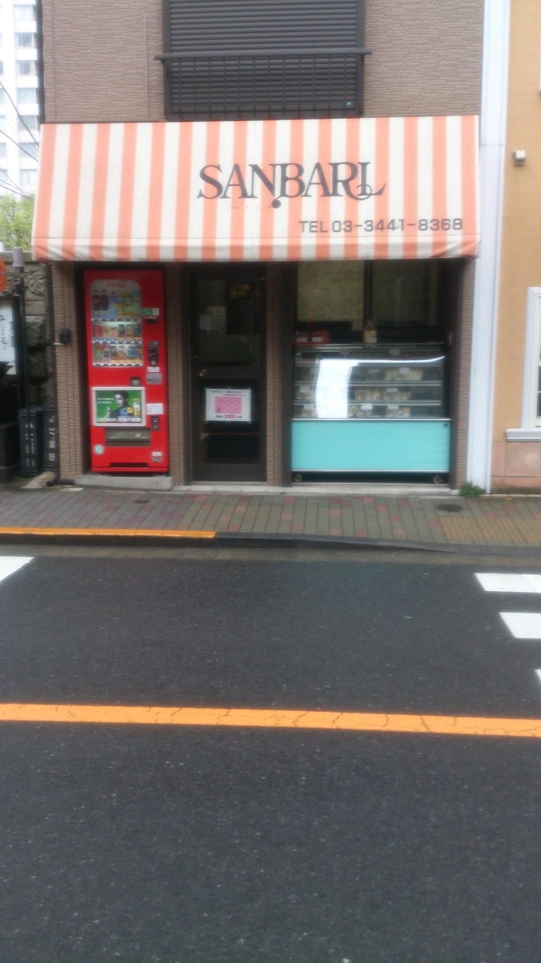 サンバール 高輪店