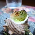 ステーキハウス キッチンリボン - 前菜サザエ