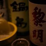 蔵屋敷いぶき地 - 料理写真: