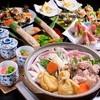 若草茶屋 - 料理写真: