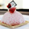 プレジール - 料理写真:桜のムース【450円】