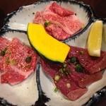36856471 - お好み定食B(カルビ・ロース・塩ハツ)