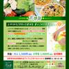Hanasaito - 料理写真: