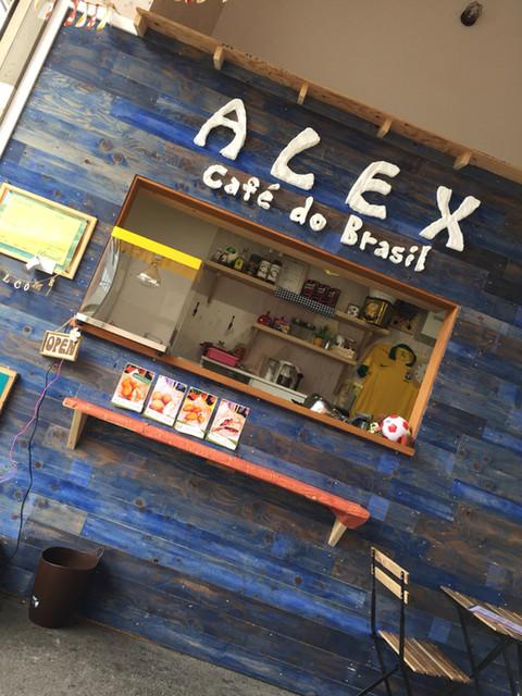 アレックス - 忠岡/ブラジル料理...