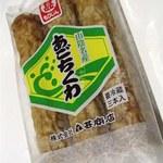 森甚商店 - あご(トビウオ)ちくわ