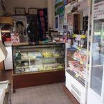 森甚商店 -