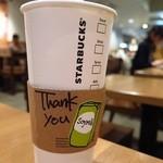 スターバックス・コーヒー - ほうじ茶ティーラテ(ベンティー)