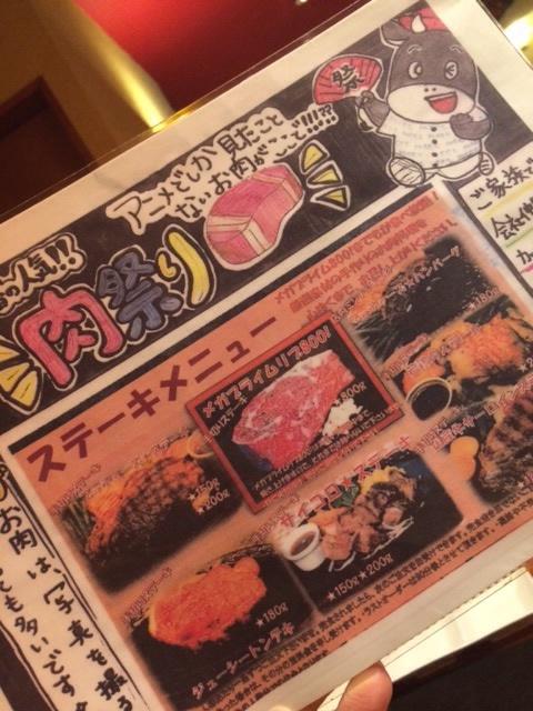 ブッチャーズ☆グリル 関内店