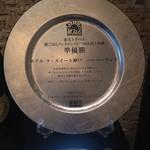 ホテル ラ・スイート神戸ハーバーランド - 楽天トラベル朝食部門で準優勝
