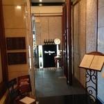 ホテル ラ・スイート神戸ハーバーランド - 入口
