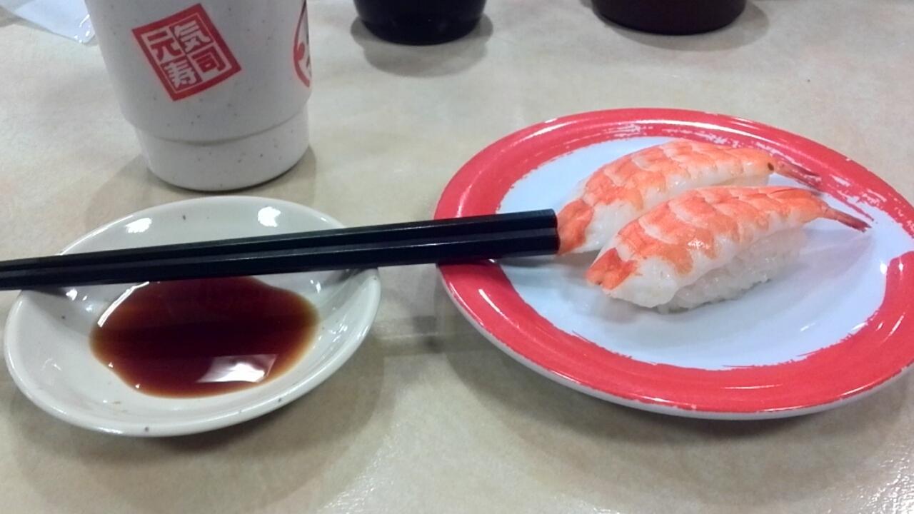 元気寿司 佐久平店