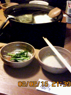 しゃぶしゃぶ温野菜 福岡和白店