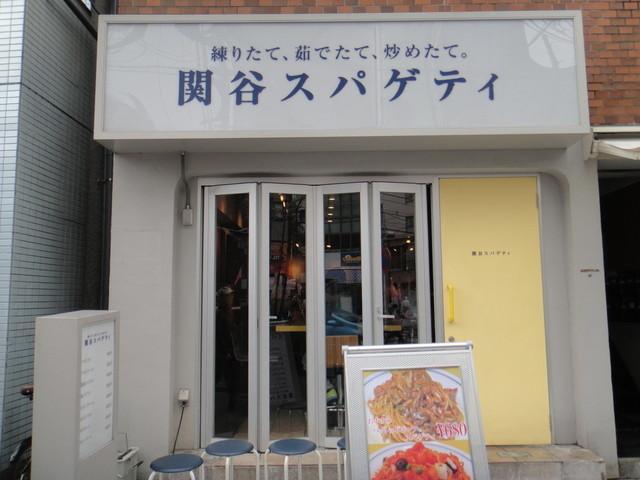 https://tabelog.ssl.k-img.com/restaurant/images/Rvw/36914/640x640_rect_36914581.jpg
