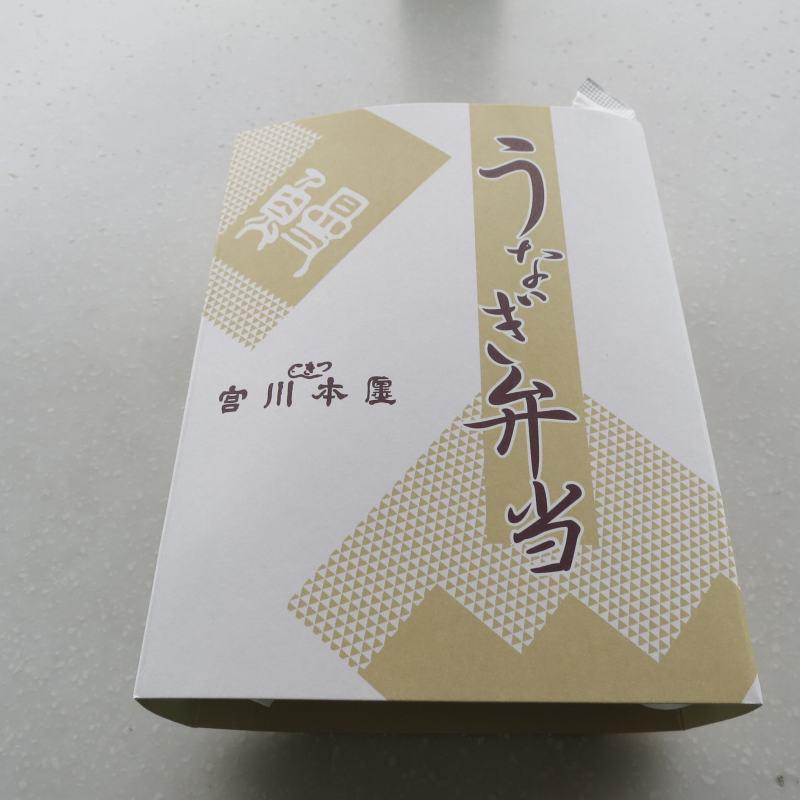 つきじ宮川本廛