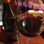 燦坐 - グラスワインは赤の重めでお願いしたらフランス産のTu Vin Plus Aux Soiréesがきました☆彡 重めで落ち着いた味なんだけどちょっと爽やかさもあるような? スゴく好きなタイプのワイン♪