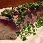 夕 - 鯖の棒寿司