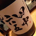 夕 - 酒酒酒酒酒〜!