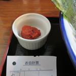 麺場くうが? - トッピングの辛味噌50円 27.4.13