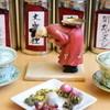 チャイニーズファン よだれ鶏 - 料理写真: