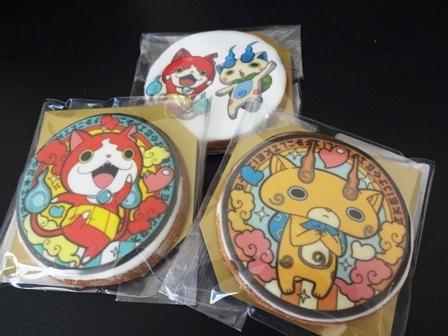 パティスリーイマージュ 横川店