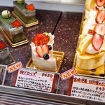 ラトリエドゥシュクル - 桜ドロップ(430円)、宮崎県産日向夏のシブースト(430円)