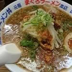 元祖まぐろラーメン - 醤油スタミナラーメン