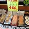 島寿司 - 料理写真:(メニュー)奉仕品 えび箱