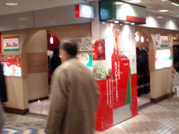 ジンジン 新宿店