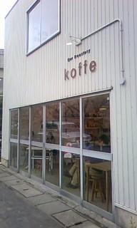koffe - そっけないようで味のある外観です。