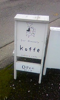 koffe - お店の立看板。手書き風の絵が可愛いです♪
