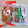 田子作煎餅 - 料理写真:購入した煎餅類