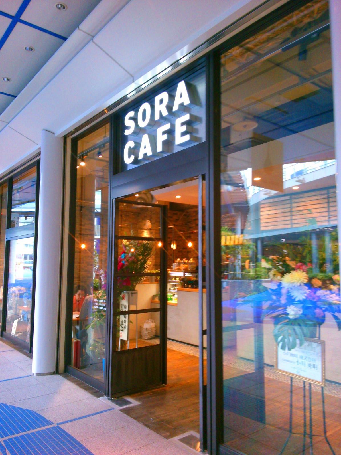 ソラ カフェ オアシス21店