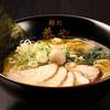 恭や - 料理写真:自家製チャーシュー麺