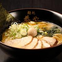 恭や - 自家製チャーシュー麺