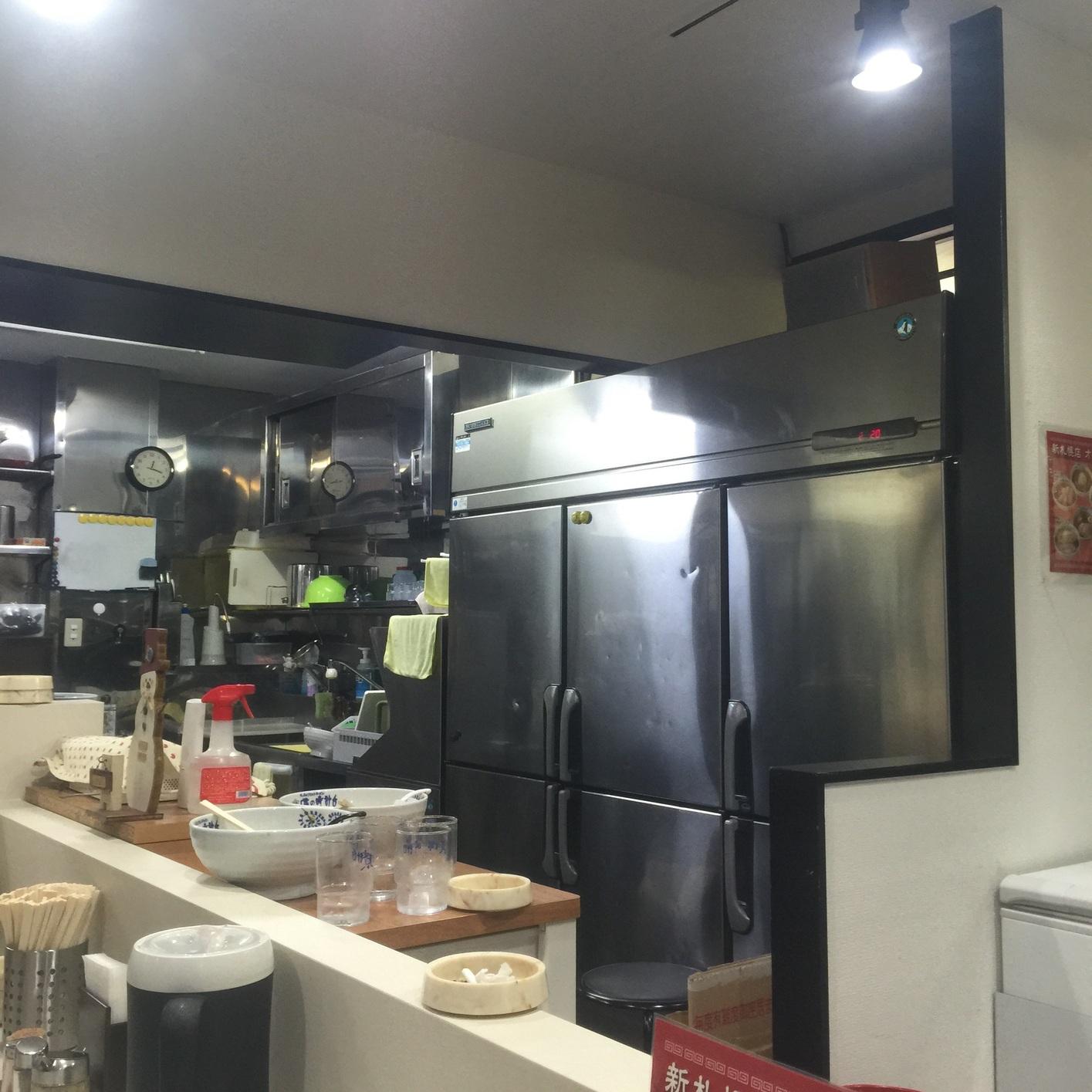 味の時計台 新札幌店