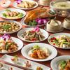 花梨 - 料理写真:歓送迎会や忘新年会など季節に合わせたパーティープランを常にご用意しています。 華やかに提供する大皿料理に加え、個々に提供する料理もお楽しみいただけます。