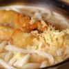 牧のうどん - 料理写真: