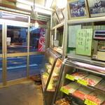 釜新肉店 - 懐かしい、街の肉屋の風景です。