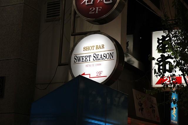 スイートシーズン 川崎店