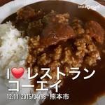 レストラン コーエイ - 並カレーにも数切れの豚カツが載ってます(≧∇≦)