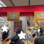 福田パン - 大いわて展での店頭販売